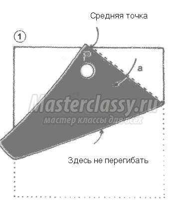 схема оригами додекаэдр