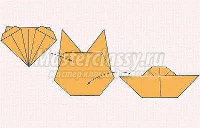 Как сделать белку оригами из бумаги 46