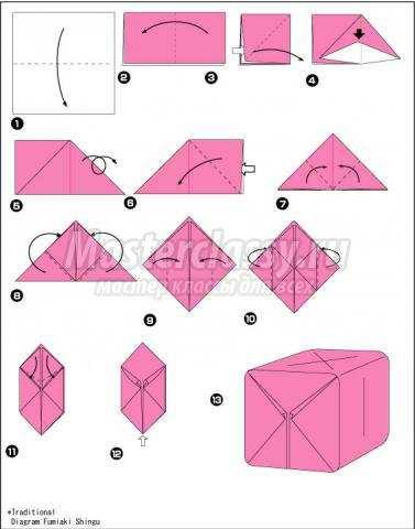 оригами воздушный шар своими