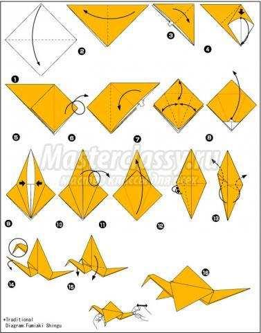 схема оригами журавлик своими