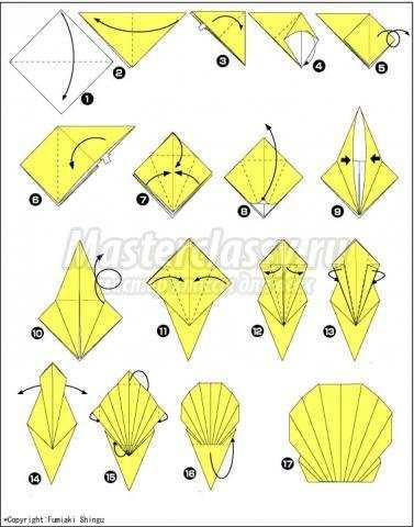 схема оригами ракушка своими