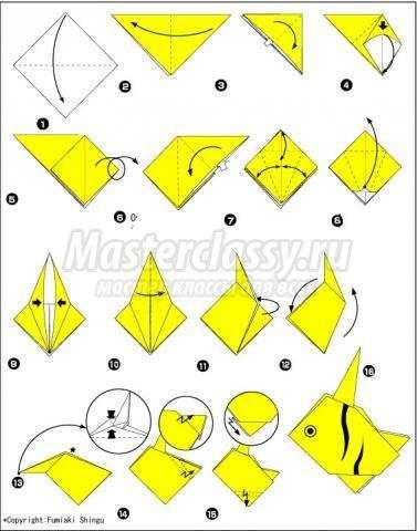 как сделать оригами рыба