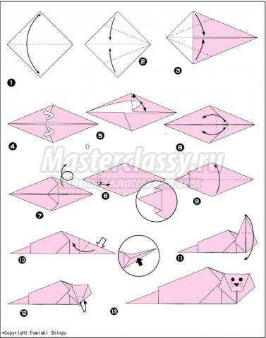 схема оригами тюлень своими