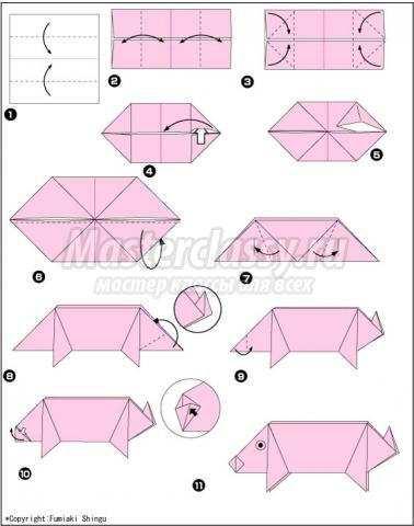 оригами свинья своими руками
