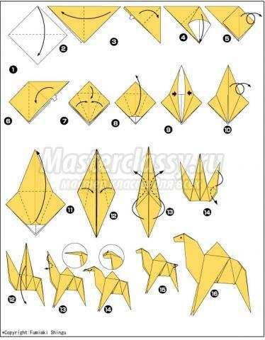 схема оригами отличный верблюд