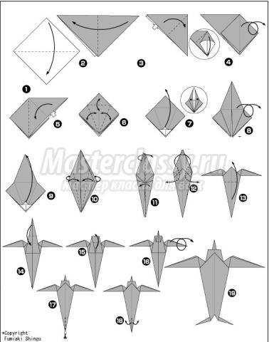 схема оригами ласточка своими