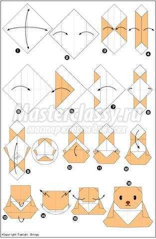 оригами медвежонок схема