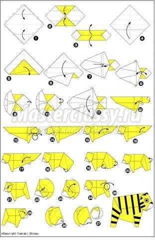 как сделать оригами тигр