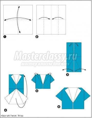 оригами рубашка своими руками