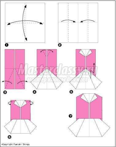 оригами жилет и юбка своими