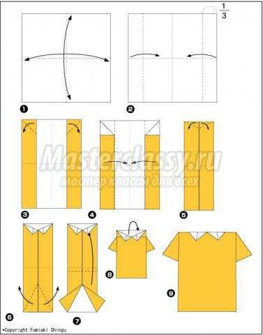 как сделать оригами рубашка
