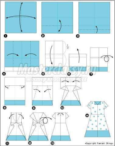как сделать оригами платье в