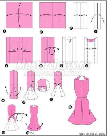 схема оригами вечернее платье