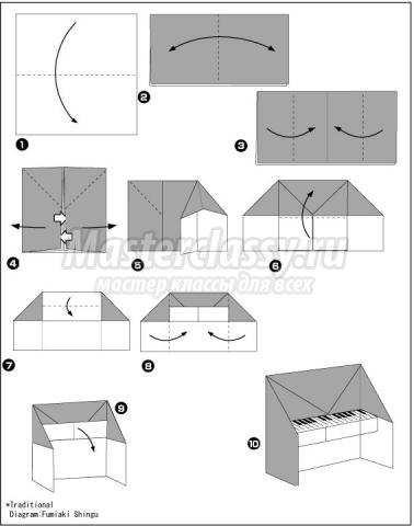 Как сделать из бумаги пианино