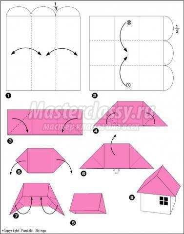 как сделать объёмное оригами