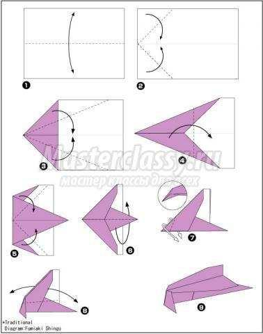 оригами крутой самолёт схема