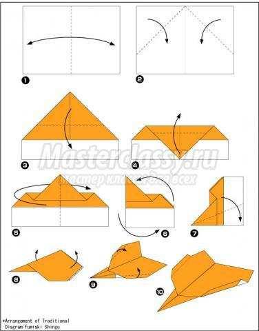 оригами истребитель своими