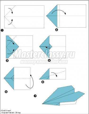 схема оригами бумажный самолёт