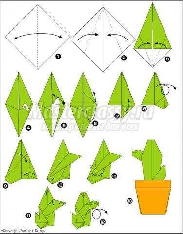 оригами кактус своими руками
