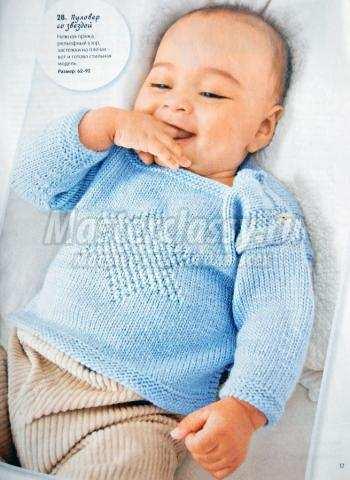 Пуловер Для Новорожденного С Доставкой