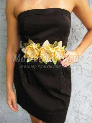 Пояса на платье
