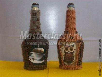 Бутылка декор кофейными зернами