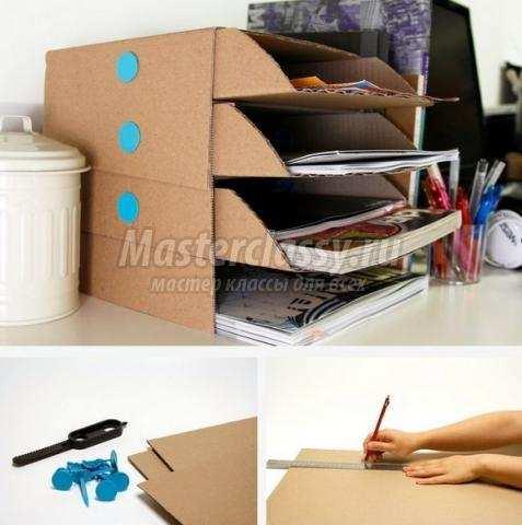 Как сделать изделие из бумаги своими руками