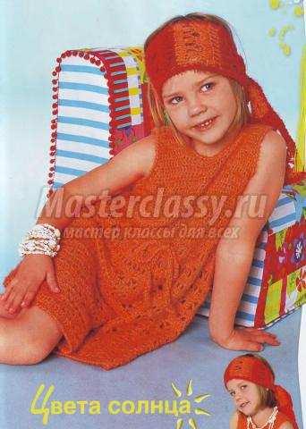 платье и шарфик для девочки