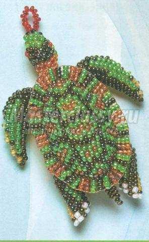 морские черепахи из бисера