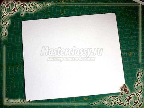 Красиво оформить конверт своими руками