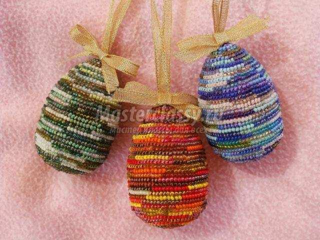 Пасхальные яйца из бисера с