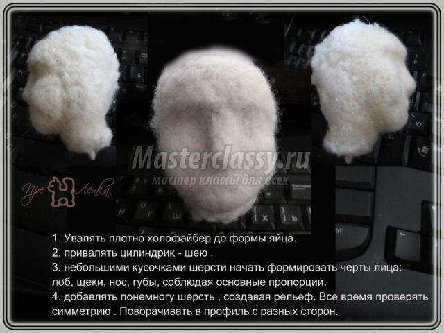 Валяние лица куклы