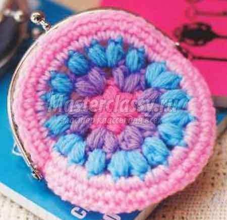 Для вязания кошелька нам