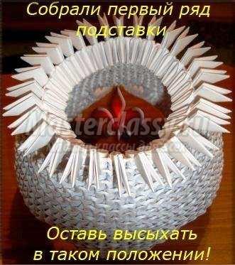 Оригами лебедь из бумаги