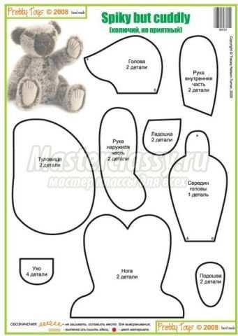 Как делать гробы своими руками фото 225