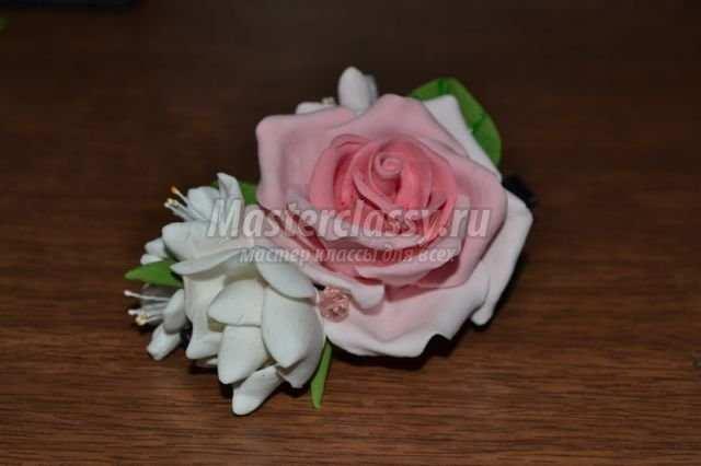 Цветок-заколка своими руками