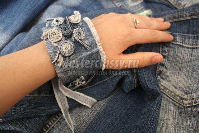 Браслеты из джинсы своими руками мастер класс 80