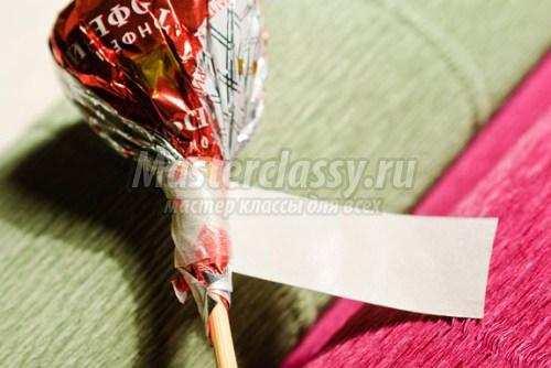 Как сделать цветы из бумаги и конфет