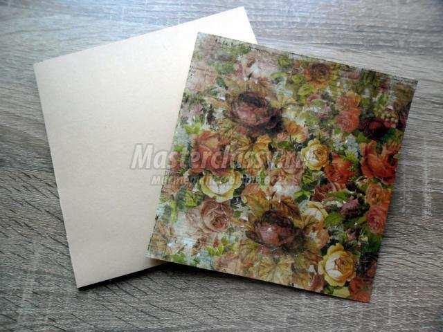 дарить открытки:
